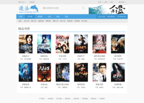 book.zhulang.com