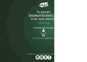 bookairtickets.gr