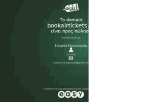 bookairtickets.gr