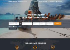 bookandtrip.ua