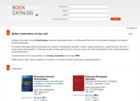 bookcatalog.ru