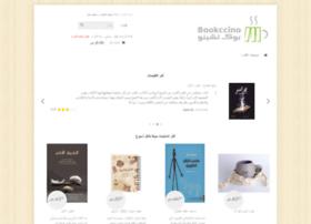 bookccino.com