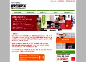 bookcom.net