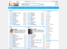 bookdown.com.cn
