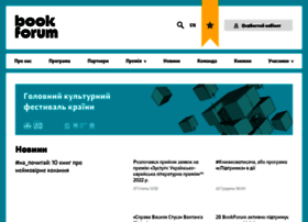 bookforum.ua