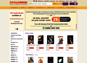 bookganga.com