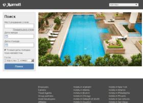 booking.marriott.com.ru