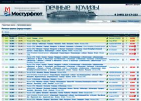 booking.mosturflot.ru