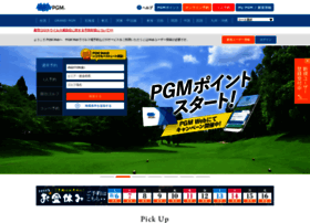 booking.pacificgolf.co.jp