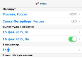 booking.skyexpress.ru