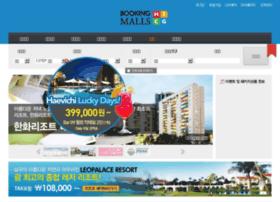 bookingmalls.com