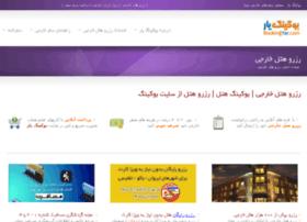bookingyar.com