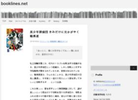 booklines.net