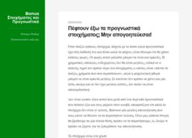 bookmakerbonus.gr