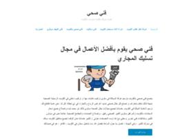 bookmarkadviser.com