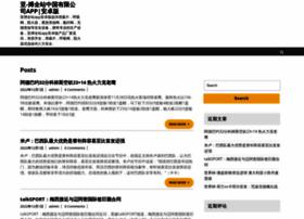 bookmarkingworld.com