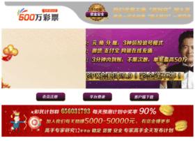 bookmarksez.com