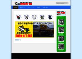 booknetone.com