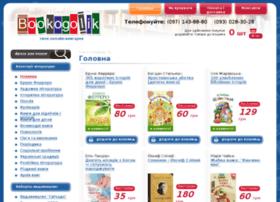 bookogolik.com.ua