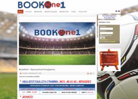 bookone1.gr
