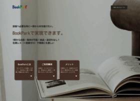 bookpark.ne.jp