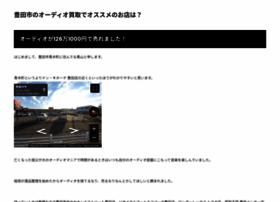 bookpartnersincrimepromotions.com