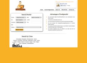 bookpurohit.com