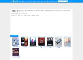 bookqi.com