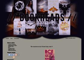 bookreads.ucoz.ru