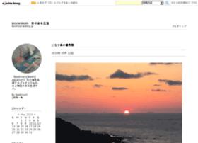 bookrium.exblog.jp