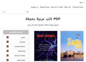 books-pdf.org