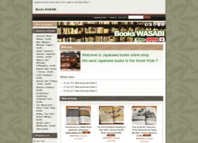 books-wasabi.com