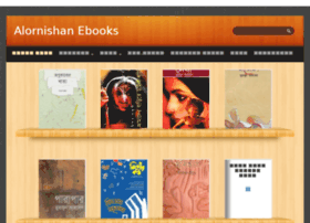 books.alor-nishan.com