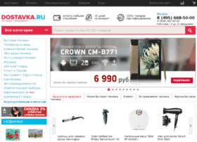 books.dostavka.ru