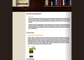 books.e-pao.net