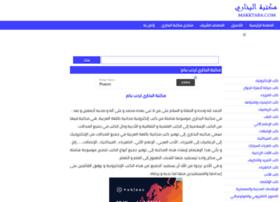 books.makktaba.com
