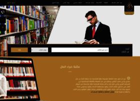 books.mec.biz