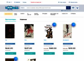 books.ru