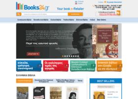 books24.gr