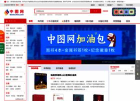 bookschina.com