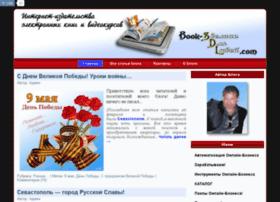 booksdl.e-autopay.com
