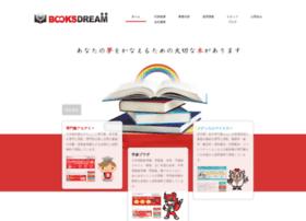 booksdream.co.jp