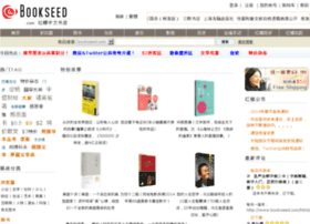 bookseed.com