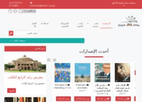 bookshop.ahram.org.eg