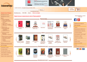 bookshop.ua