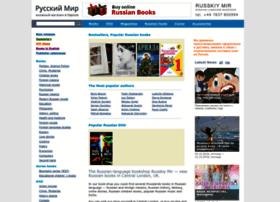 booksinrussian.co.uk