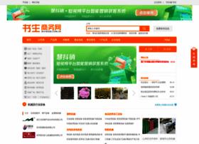 booksir.com.cn