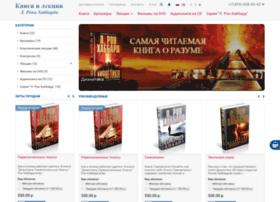 booksron.ru