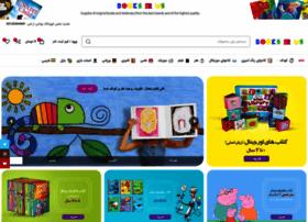 booksrrus.com