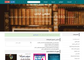 booksstream.net